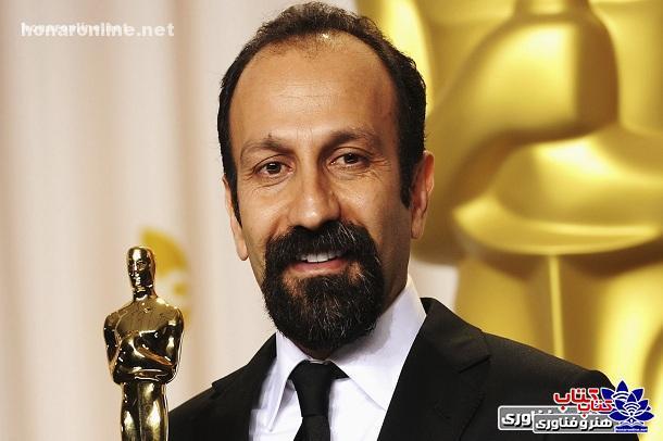 Asghar-Farhadi-001-graphicshop-ir
