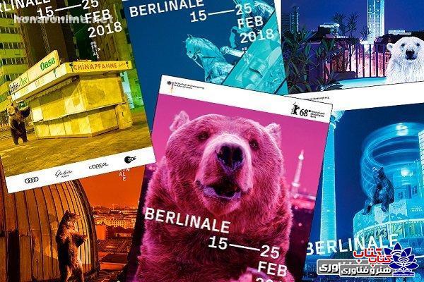 Berlin-Film-Festival-001-honaronline-net