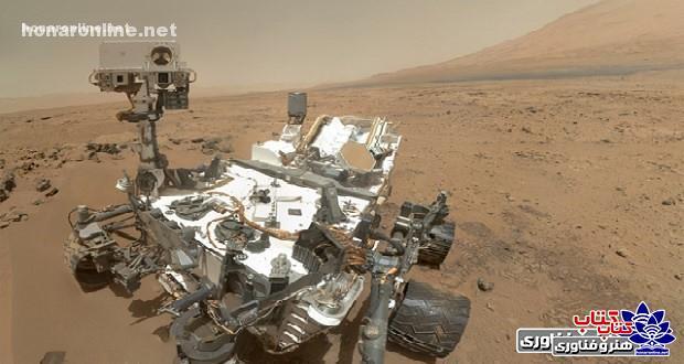 Discover on Mars-001-honaronline-net