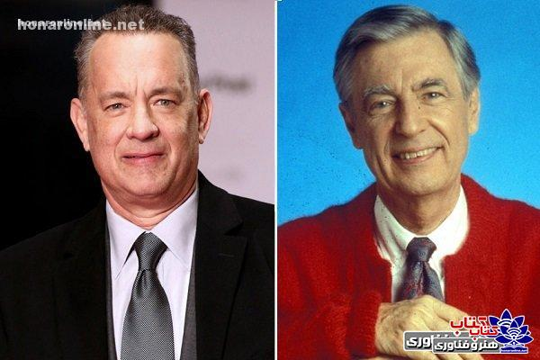 Hanks-and-Rogers-001-honaronline-net