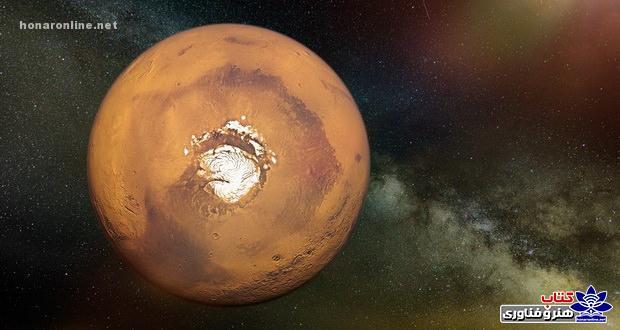 Footprints-of-Animals-on-Mars-001_honaronline-net