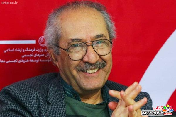 Ibrahim Haghighi ir 001 - خاطرات ابراهیم حقیقی از طراحی و ساخت نشان «سیمرغ فجر»