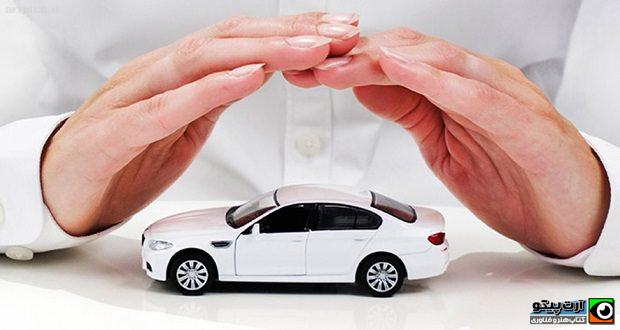 Third party insurance 1398 artpico ir 004 - هزینه بیمه شخص ثالث خودروهای سواری در سال 98