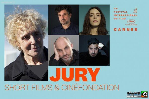 Short film and Cine foundation of Cannes Film Festival 2019 artpico ir - پنج سینماگر در گروه داوری بخش فیلم کوتاه و سینه فونداسیون کن ۲۰۱۹