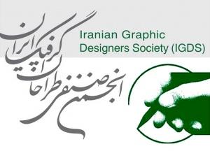 logo of brands یا لوگوی برندها برای وب فروشگاهی