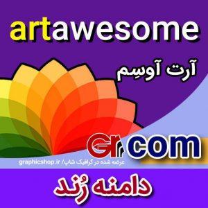 artawesome