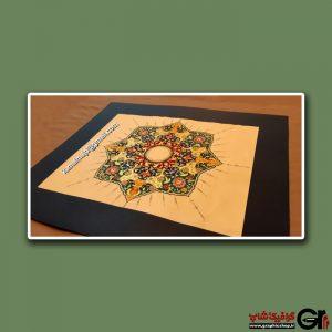 tazhib graphicshop ir 017 300x300 - تذهیب و نگارگری ایرانی