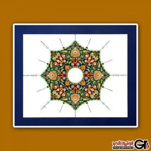 شمسه اسلیمی-طرح یاس