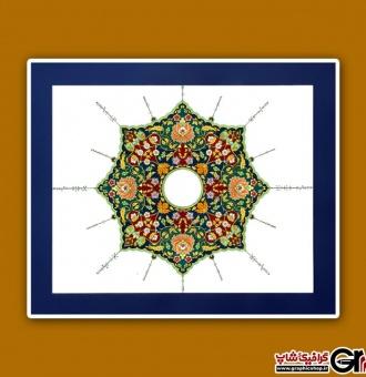 tazhib_graphicshop_ir_019.jpg