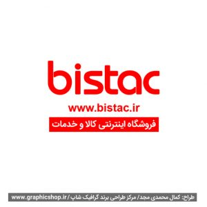 www graphicshop ir Logo Design 001 300x300 - طراحی لوگو