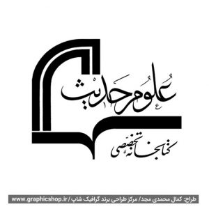 www graphicshop ir Logo Design 005 300x300 - طراحی لوگو