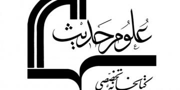 www graphicshop ir Logo Design 005 360x180 - سفارشات خوشنویسی