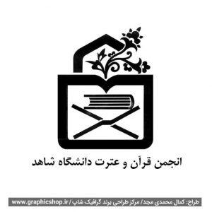 www graphicshop ir Logo Design 006 300x300 - طراحی لوگو
