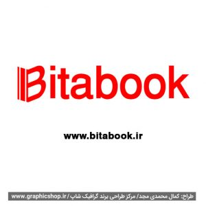www graphicshop ir Logo Design 007 300x300 - طراحی لوگو