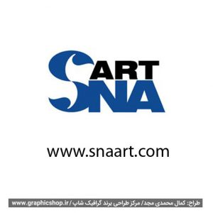 www graphicshop ir Logo Design 009 300x300 - طراحی لوگو