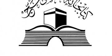 www graphicshop ir Logo Design 012 360x180 - سفارشات خوشنویسی