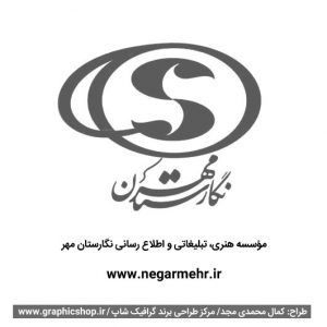 www graphicshop ir Logo Design 013 300x300 - طراحی لوگو