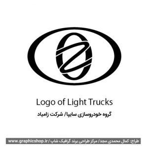 www graphicshop ir Logo Design 017 300x300 - طراحی لوگو