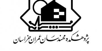www graphicshop ir Logo Design 018 360x180 - سفارشات خوشنویسی