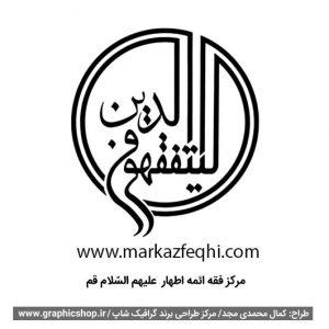 www graphicshop ir Logo Design 020 300x300 - طراحی لوگو