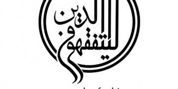 www graphicshop ir Logo Design 020 360x180 - سفارشات خوشنویسی