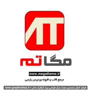 www graphicshop ir Logo Design 024 300x300 - طراحی لوگو