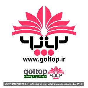 www graphicshop ir Logo Design 025 1 300x300 - طراحی لوگو