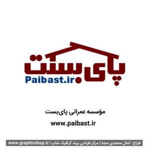 www graphicshop ir Logo Design 026 1 300x300 - طراحی لوگو