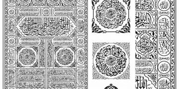Calligraphy graphicshop ir 006 360x180 - سفارشات خوشنویسی