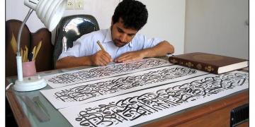 Calligraphy graphicshop ir 007 360x180 - سفارشات خوشنویسی