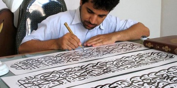 Calligraphy graphicshop ir 008 360x180 - سفارشات خوشنویسی