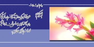 Congratulation Card by graphicshop ir 003 360x180 - طراحی کارت تبریک و دعوت