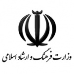 IRAN Organizations graphicshop ir 002 150x150 - نقش برجسته، تندیس و مدال