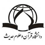 IRAN Organizations graphicshop ir 009 150x150 - نقش برجسته، تندیس و مدال