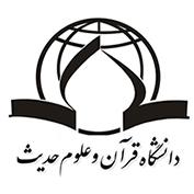 IRAN_Organizations-graphicshop-ir_009