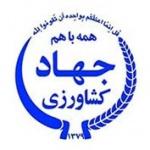 IRAN Organizations graphicshop ir 012 150x150 - کارت ویزیت و ست اداری