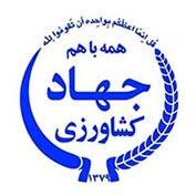 IRAN_Organizations-graphicshop-ir_012