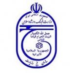 IRAN Organizations graphicshop ir 013 150x150 - کارت ویزیت و ست اداری