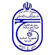 IRAN_Organizations-graphicshop-ir_013