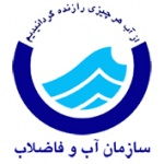IRAN Organizations graphicshop ir 014 150x150 - کارت ویزیت و ست اداری