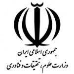 IRAN Organizations graphicshop ir 015 150x150 - کارت ویزیت و ست اداری