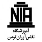 IRAN Organizations graphicshop ir 016 150x150 - کارت ویزیت و ست اداری