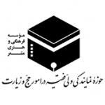 IRAN Organizations graphicshop ir 017 150x150 - کارت ویزیت و ست اداری