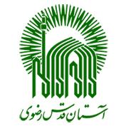 IRAN_Organizations-graphicshop-ir_020