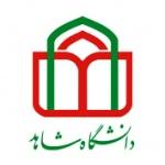 IRAN Organizations graphicshop ir 021 150x150 - کارت ویزیت و ست اداری