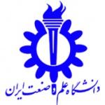 IRAN Organizations graphicshop ir 022 150x150 - کارت ویزیت و ست اداری