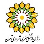 IRAN Organizations graphicshop ir 024 150x150 - کارت ویزیت و ست اداری