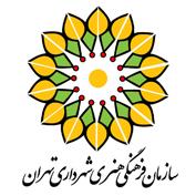 IRAN_Organizations-graphicshop-ir_024