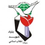 IRAN Organizations graphicshop ir 026 150x150 - نقش برجسته، تندیس و مدال