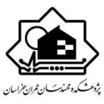 IRAN Organizations graphicshop ir 027 150x150 - کارت ویزیت و ست اداری